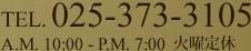 TEL.075-313-3105